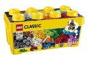 レゴ クラシック 黄色のアイデアボックス プラス 10696【新品】 LEGO CLASSIC 知育玩具