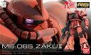 RG 1/144 (002)MS-06S シャア専用 ザクII (機動戦士ガンダム)(再販)【新品】 ガンプラ リアルグレード プラモデル