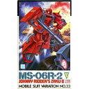 1/100 MS-06R-2 ザクII ジョニーライデン機 (機動戦士ガンダムMSV)【新品】 (再販) ガンプラ ガンダム プラモデル バンダイ ホビー ロボット