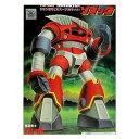 高達模型 - 1/144 MSM-08 ゾゴック (機動戦士ガンダム)【新品】 (再販) ガンプラ ガンダム プラモデル バンダイ ホビー ロボット