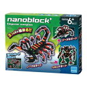 ナノブロックプラス ダイオウサソリ PBH-014【新品】 nano block+