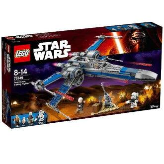 樂高星球大戰 X 翼戰鬥機 75149 樂高星球大戰 Cd 抵抗