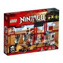 レゴ ニンジャゴー 脱出! クリプタリアム刑務所 70591【新品】 LEGO 知育玩具