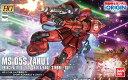 HGUC 【HG】 1/144 MS-05S シャア専用ザクI (機動戦士ガンダム THE ORIGIN)【新品】 ガンプラ プラモデル