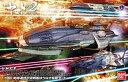 宇宙戦艦ヤマト2202 1/1000 地球連邦 宇宙戦艦ゆうなぎ艦隊セット【新品】 宇宙戦艦ヤマト プラモデル
