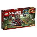 レゴ ニンジャゴー ベノブレイム・クラッシャー 70624【新品】 LEGO 知育玩具