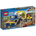 レゴ シティ 道路清掃車とパワーショベル 60152【新品】 LEGO 知育玩具