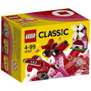 レゴ クラシック アイデアパーツ 赤 10707【新品】 LEGO CLASSIC 知育玩具