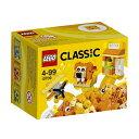 レゴ クラシック アイデアパーツ オレンジ 10709【新品】 LEGO CLASSIC 知育玩具