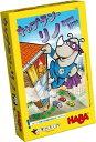 キャプテン・リノ(日英独語版) 【すごろくや】【新品】 カードゲーム アナログゲーム テーブルゲーム ボドゲ