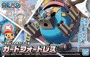 ワンピース チョッパーロボスーパー1号 ガードフォートレス【新品】 ONE PIECE プラモデル