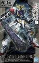 フルメカニクス 1/100 ガンダムバルバトスルプス【新品】 ガンプラ 機動戦士ガンダム鉄血のオルフェンズ プラモデル