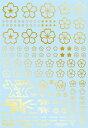 ハイキューパーツ 桜のデカール ゴールド 1枚入 プラモデル用デカール SKR-1C-GLD【新品】 HiQparts プラモデル 改造