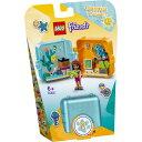 ショッピングレゴフレンズ レゴ フレンズ キュービーズ - アンドレアの夏休み 41410【新品】 LEGO Friends 知育玩具