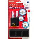 【メール便発送可】【3DS】スターターセット レッド【液晶保護フィルム・タッチペン入り】【新品】