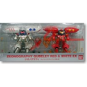 Qubeley & qubeley MK-II - QUBELEY RED & WHITE ex-