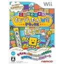 パズルゲーム『もじぴったん』Wiiに登場!【新品】【Wii】ことばのパズル もじぴったんWiiデラックス【26%OFF】
