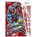 キャプテンレインボーが願いを叶える為に大奮闘するアクションADV!!【新品】【Wii】キャプテン★レインボー -CAPTAIN RAINBOW-【69%OFF】