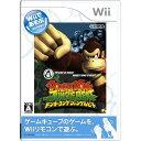 GCの名作がWii仕様で甦る!【新品】【Wii】【Wiiであそぶ】 ドンキーコング ジャングルビート