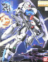MG 1/100 RX-78GP03S ガンダムGP03S (機動戦士ガンダム0083 STARDUST MEMORY)(再販)【新品】 ガンプラ マスターグレード プラモデル 【宅配便のみ】