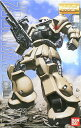 MG 1/100 MS-06F-2 ザクII F2型 (地球連邦軍仕様)(機動戦士ガンダム0083 STARDUST MEMORY)(再販)【新品】 ガンプラ マスターグレード プラモデル 【宅配便のみ】