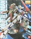 MG 1/100 MSZ-006 ゼータガンダム Ver.2.0 (機動戦士Zガンダム)(再販)【新品】 ガンプラ マスターグレード プラモデル 【宅配便のみ】