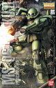 MG 1/100 MS-06J ザクII Ver.2.0 (機動戦士ガンダム)(再販)【新品】 ガンプラ マスターグレード プラモデル 【宅配便のみ】