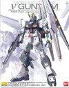 MG 1/100 RX-93 νガンダム Ver.Ka (ニューガンダムVer.ka)(機動戦士ガンダム 逆襲のシャア)(再販)【新品】 ガンプラ マスターグレ...