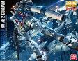 MG 1/100 RX-78-2 ガンダムVer.3.0 (機動戦士ガンダム)(再販)【新品】 ガンプラ マスターグレード プラモデル 【宅配便のみ】