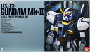 PG 1/60 RX-178 ガンダムMk-II (エゥーゴ...