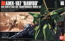 HGUC 1/144 (031)AMX-107 バウ (量産型) (機動戦士ガンダムZZ)(再販)【新品】 ガンプラ プラモデル 【宅配便のみ】