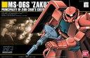 HGUC 1/144 (032)MS-06S シャア専用ザクII (機動戦士ガンダム)(再販)【新品