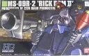 HGUC 1/144 (043)MS-09R-2 リック・ドムII (機動戦士ガンダム0080 ポケットの中の戦争)(再販)【新品】 ガンプラ プラモデル 【宅配便のみ】