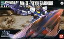 HGUC 1/144 (053) ガンダムMk-II + フ...