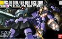 HGUC 1/144 (059)MS-09 ドム/MS-09R リック・ドム (機動戦士ガンダム)(再販)【新品】 ガンプラ プラモデル 【宅配便のみ】
