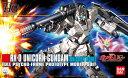 HGUC 1/144 (101)RX-0 ユニコーンガンダム...