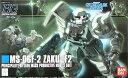 HGUC 1/144 (105)MS-06F-2 ザクII F2型 ジオン軍仕様 (機動戦士ガンダム0083)(再販)【新品】 ガンプラ プラモデル 【宅配便のみ】
