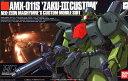 HGUC 1/144 (003)AMX-011S ザクIII改 (機動戦士ガンダムZZ)(再販)【新品】 ガンプラ プラモデル 【宅配便のみ】