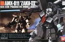 HGUC 1/144 (014)AMX-011 ザクIII (機動戦士ガンダムZZ)-ザク3-(再販)【新品】 ガンプラ プラモデル 【宅配便のみ】