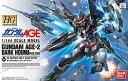 HG 1/144 (24)ガンダムAGE-2 ダークハウンド【新品】 (再販) ガンプラ ガンダムA