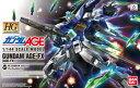 HG 1/144 (27) ガンダムAGE-FX【新品】 (再販) ガンプラ ガンダムAGE プラモ