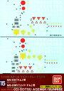 【メール便発送可】ガンダムデカール GD15 MG ドム・リックドム用【新品】 ガンプラ シール ステッカー