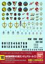 【メール便発送可】ガンダムデカール GD16 MG 1/100 地球連邦軍MS用1【新品】 ガンプラ シール ステッカー