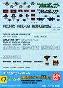 【メール便発送可】ガンダムデカール GD47 HG 1/144 機動戦士ガンダム00(ダブルオー) ユニオン AEU 人類革新連盟シリーズ用2【新品】 ガンプラ シール ステッカー
