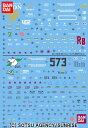 【メール便発送可】ガンダムデカール GD56 MG 1/100 ジョニー・ライデン専用 ザクII Ver.2.0/シン・マツナガ専用ザクII Ver.2.0 (機動戦士ガンダム)用【新品】 ガンプラ シール ステッカー