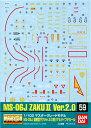【メール便発送可】ガンダムデカール GD59 MG 1/100 MS-06J ザクII Ver.2.0 リアルタイプカラー用 (機動戦士ガンダム)【新品】 ガンプラ シール ステッカー