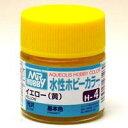 塗料 H-4 イエロー(黄)【新品】 GSIクレオス 水性ホビーカラー 【メール便不可】