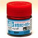 塗料 H-90 クリアーレッド【新品】 GSIクレオス 水性ホビーカラー 【メール便不可】