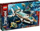 レゴ ニンジャゴー 水中戦艦バウンティ号 71756【新品】 LEGO 知育玩具 【宅配便のみ】
