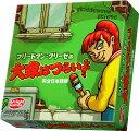 フリードマン・フリーゼの大家はつらいよ 完全日本語版【新品】 ボードゲーム アナログゲーム テーブルゲーム 【メール便不可】